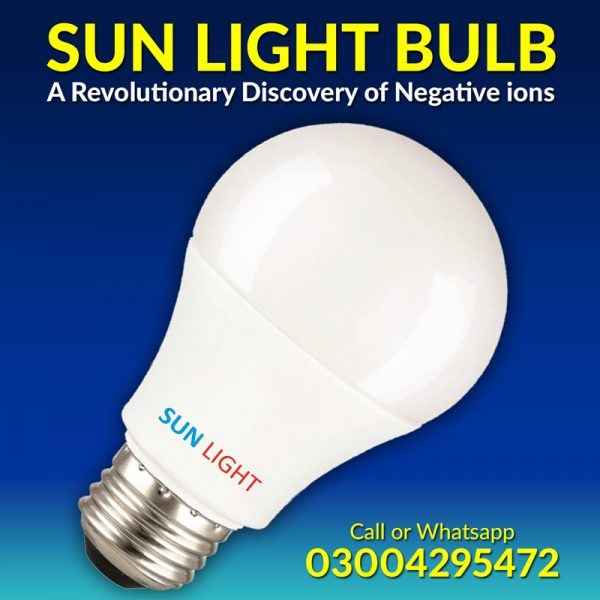 Sun Light Negative Ion LED Bulb in Pakistan