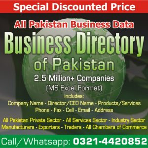 Trade Directory of Pakistan